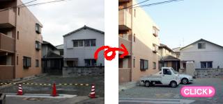 減築工事(岡山市北区M様邸)施工事例#04257