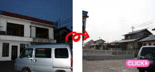 切り離し解体工事(岡山市中区K様所有店舗)施工事例#4410