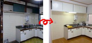 キッチンリフォーム(岡山市北区M様邸)施工事例#4479