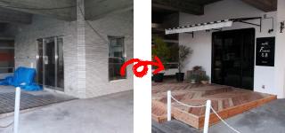 ウッドデッキ工事(岡山市北区カフェF様)施工事例#4519