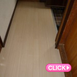戸建ての玄関ホールの床改修(岡山市中区H様邸)施工事例#4588