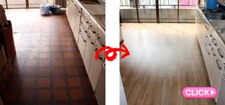 キッチン内装工事(岡山市北区W様邸)施工事例#4603