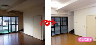 賃貸物件原状回復工事(岡山市北区I様所有ビル)施工事例#4704