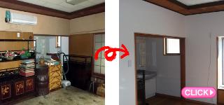 戸建改装工事(倉敷市S様邸)施工事例#4840