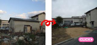 新築(建て替え)のための倉庫解体工事(岡山市中区Y様所有)施工事例#4898