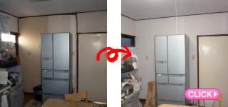 戸建内装工事(岡山市中区M様邸)施工事例#4982