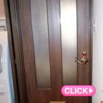 ペットの出入り窓つきドア交換(岡山市北区U様邸)施工事例#5129