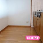 キッチンの壁紙交換(岡山市南区N様邸)施工事例#5304