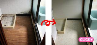 原状回復工事[洗面所のリフォーム](岡山市北区Y様邸)施工事例#18245