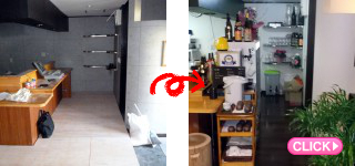 焼肉店店舗改装工事(岡山市北区ホルモンふとまる様)施工事例#5399