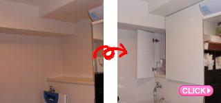 洗面室収納扉設置(岡山市北区N様邸)施工事例#5440