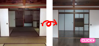 戸建全面改修工事(岡山市北区N様邸)施工事例#5448