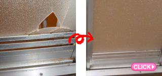 浴室折戸補修工事(岡山市北区K様邸)施工事例#5457