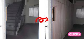 階段仕切り壁(岡山市中区T様所有マンション)施工事例#5503