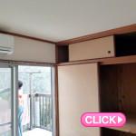 和室のリフォーム(岡山市北区Y様邸)施工事例#5724