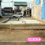 基礎工事(岡山市中区K様邸 )施工事例#5756