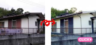戸建全面改装工事(倉敷市E様邸)施工事例#5816