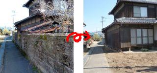 ブロック塀解体工事(瀬戸内市長船町K様邸)#5848