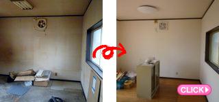 戸建内装工事[クロス貼替](岡山市南区K様邸)#16741