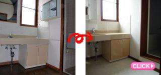 洗面所リフォーム(岡山市北区M様邸)施工事例#5902