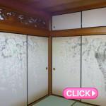 和室の改装(岡山市北区M様邸)施工事例#5983