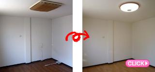 賃貸マンション原状回復工事(岡山市北区I様所有)施工事例#5993