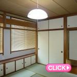 和室改装(岡山市北区Y様邸)施工事例#6027