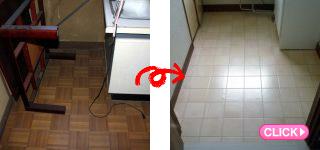 洗面所・浴室リフォーム(岡山市北区Y様邸)施工事例#6121