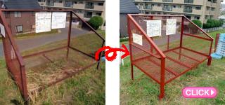 ゴミステーション修繕(岡山市北区H町内会様)施工事例#6168