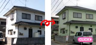外壁塗装工事(倉敷市D様邸)施工事例#6219