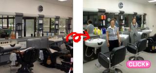 理容室店舗内装工事(岡山市北区さくら学園理容室様)施工事例#6240