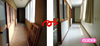 廊下の塗装(岡山市北区Y様邸)施工事例#6345