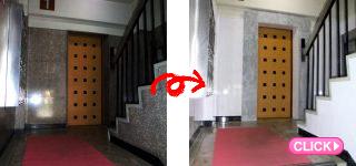 事務所改装工事[エレベータホール改修](岡山市北区T様所有ビル)施工事例#16775