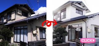 外壁塗装工事(岡山市北区K様邸)施工事例#6364