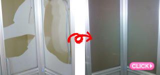 浴室ドア補修(岡山市北区O様邸)施工事例#6418