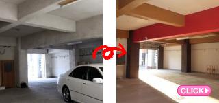 駐車場塗装工事(岡山市北区Tビル様)施工事例#6490