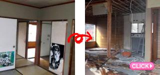 内装解体(倉敷市E様邸)施工事例#6596