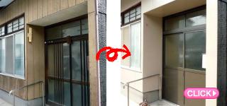 外壁塗装(瀬戸内市T様邸)施工事例♯6621