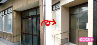 外壁サイディング工事(瀬戸内市T様邸)施工事例#6625