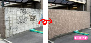 外壁タイル(岡山市北区K様所有マンション)施工事例#0686