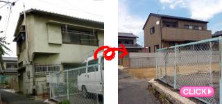 木造民家解体工事(岡山市北区S様邸)施工事例#6972