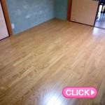 畳をフローリングに(岡山市北区N様邸)施工事例#7011