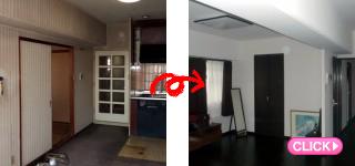 マンション全面改修工事(岡山市北区Y様邸)施工事例#7091