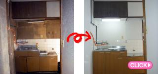 キッチンリフォーム工事(岡山市北区H様所有)施工事例#7396