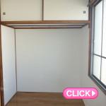 和室改修工事(岡山市北区H様所有)施工事例#7409