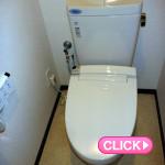 洋式トイレの交換工事(岡山市北区T様邸)施工事例#7730