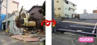 駐車場舗装工事(岡山市南区O様)施工事例#7794