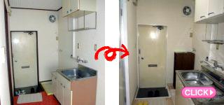 アパート原状回復工事(岡山市北区M様所有)施工事例#7861