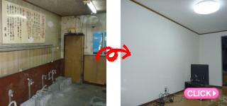 店舗を住宅に(岡山市北区K様邸)施工事例#7940