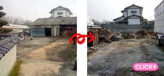 倉庫解体工事(岡山市東区I様所有)施工事例#8042